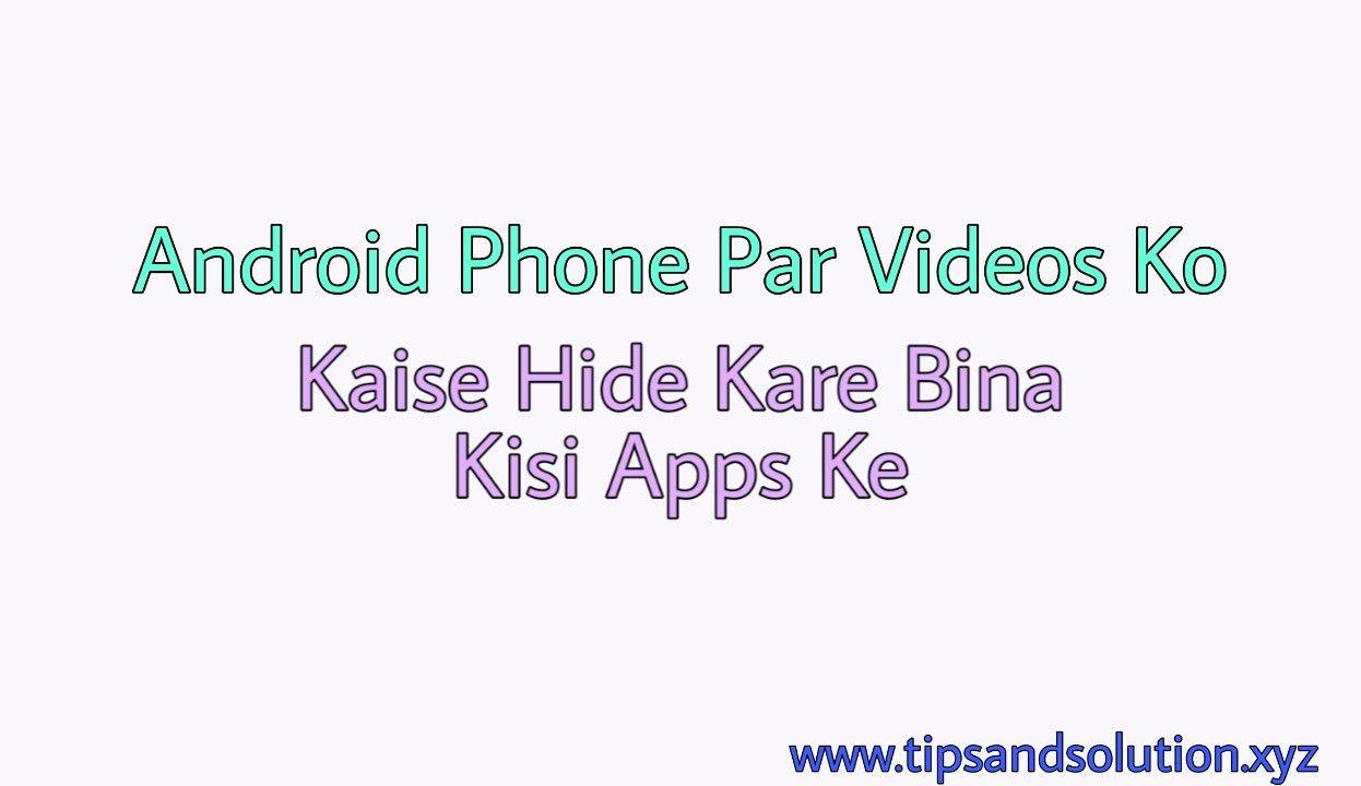 Android Phone Par Videos Ko Kaise Hide Kare Bina Kisi Apps Ke - Tips and Solution