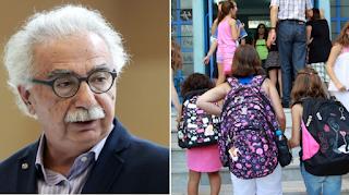 Γαβρόγλου: Τα παιδιά αποδίδουν καλύτερα όταν αρχίζει το σχολείο στις 9:00