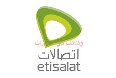 وظائف شركة إتصالات لعدة تخصصات   وظائف أبوظبي 2021
