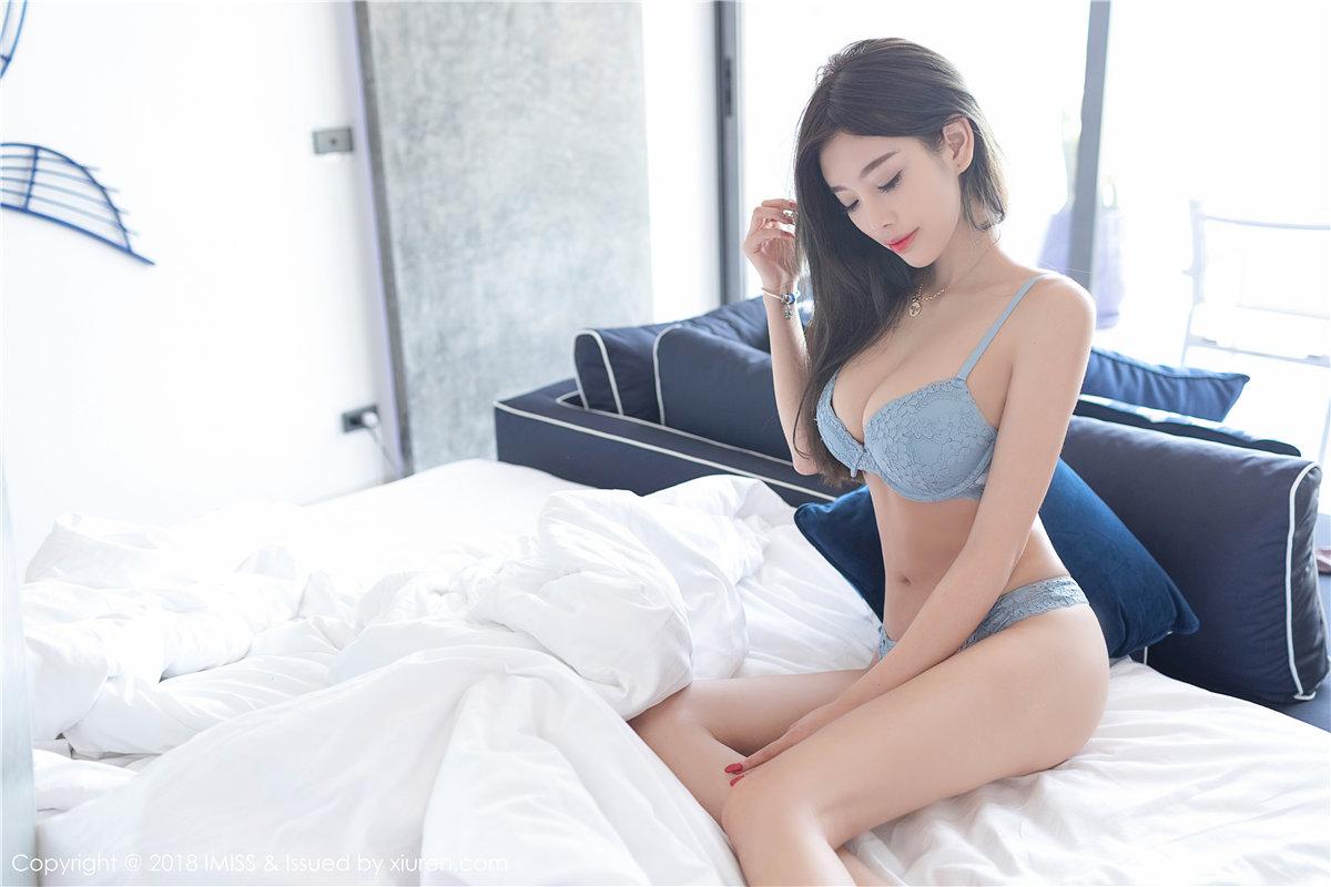 Hot Girls ♔♔… 杨晨晨sugar, - Trang 9