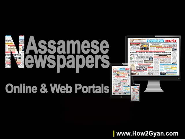 Assamese Newspapers | Assamese News Portals Online