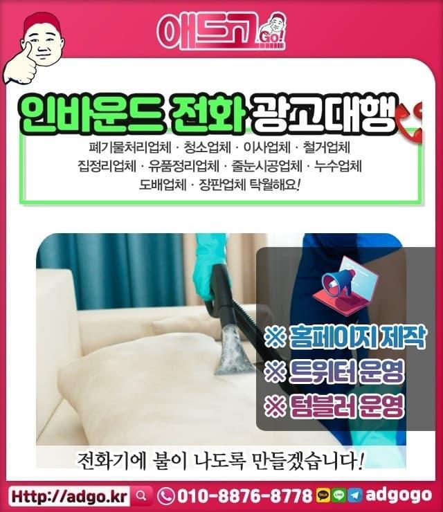 정릉동페이스북광고대행