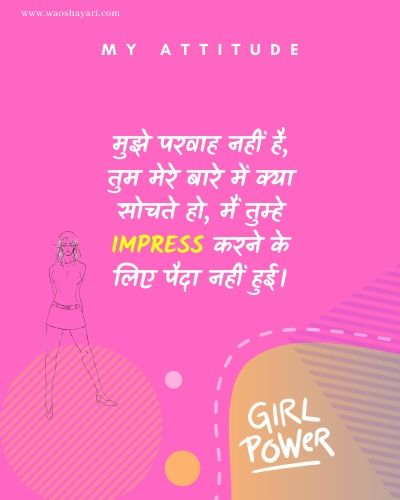 my attitude shayari for girl