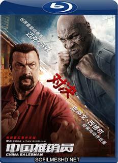 Baixar Filme O Vendedor Chinês Dublado Torrent