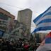Συγκλονιστικές εικόνες: Πορεία δεκάδων Σέρβων υπέρ Ελλάδας & κατά Ερντογάν (βίντεο)