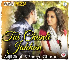 Tui Chunli Jakhan, Arijit Singh, Shreya Ghoshal