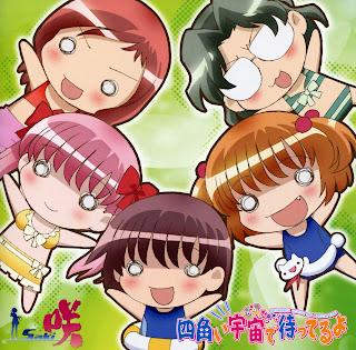 Saki - Shikakui Uchuu de Matteru yo [Single] 2009.07.22 [Jaburanime]