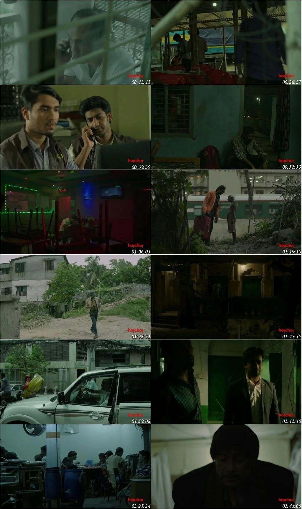 Money Honey  Bangla Web Series Download