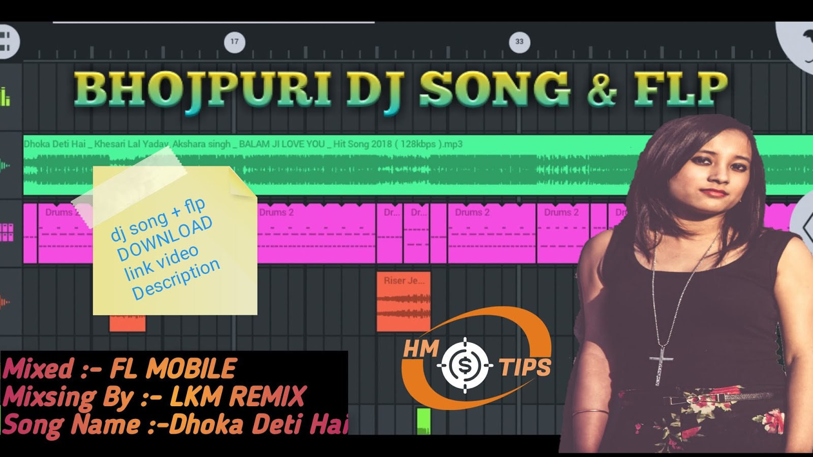 ⚡ Bhojpuri video song dj download 2018 | Bhojpuri Dj Songs (2018