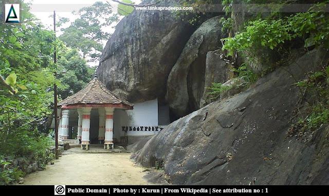Ibbagala Viharaya