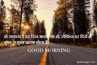 75 Good Morning Images English Bengali Hindi Quotes Andromagix