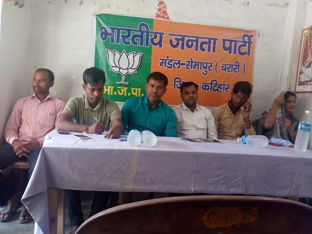 BJP It Cell semapur