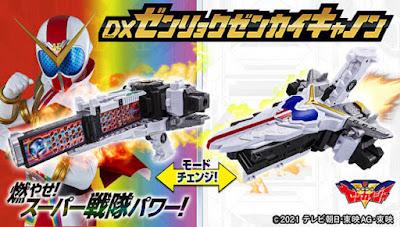 DX Zenryoku Zenkai Cannon Official Images