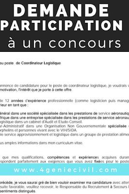 demande manuscrite de participation au concours de recrutement