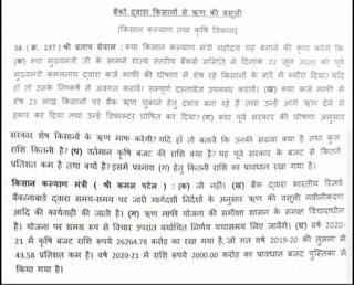 नर्मदा माइक्रो सिचाई योजना के भूमि पूजन का मुख्यमंत्री शिवराज सिंह चौहान को अधिकार नही - प्रताप ग्रेवाल
