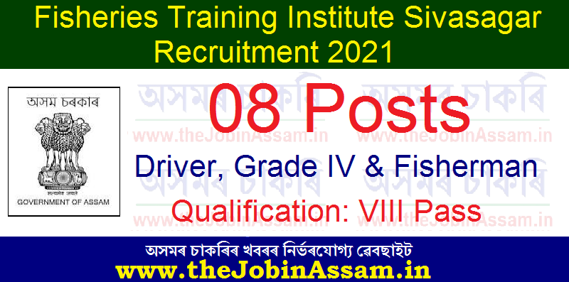 Fisheries Training Institute Sivasagar Recruitment 2021: 08 Driver, Grade IV And Fisherman Vacancy