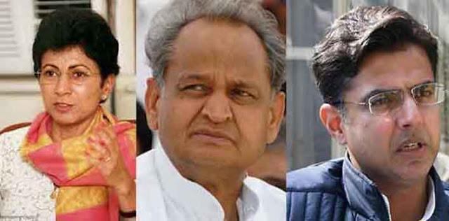 राजस्थान विधानसभा के सिंगल पैनल वाली 52 उम्मीदवार की पहली लिस्ट को दिया अंतिम रूप