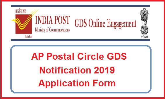 AP Postal GDS Recruitment 2019