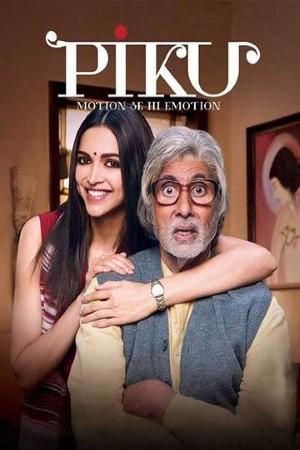 Download Piku (2015) Hindi Movie 720p BluRay 950MB