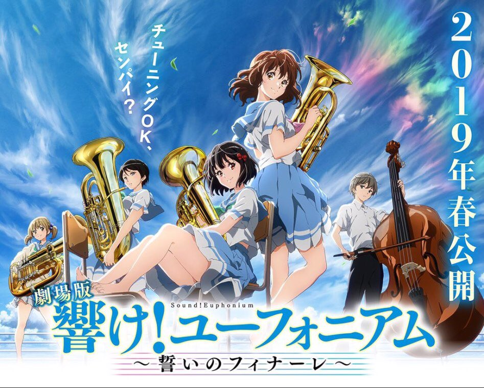 Hibike! Euphonium Movie 3: Chikai no Finale Sub Indo