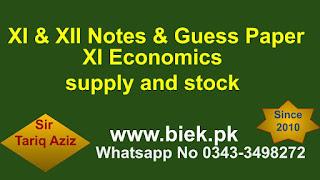 XI Economics supply and stock www.biek.pk