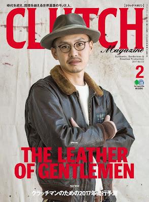 CLUTCH Magazine vol 53 raw zip dl