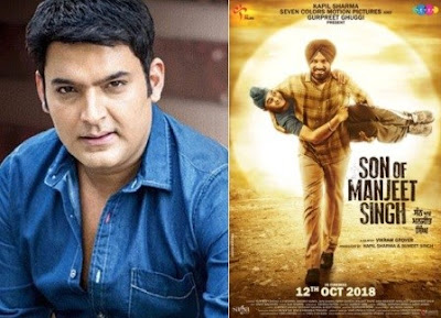 #instamag-kapil-sharma-unveils-first-look-of-son-of-manjeet-singh