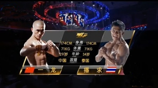 Физические параметры бойцов боя