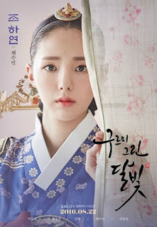Pemain Moonlight Drawn by Clouds