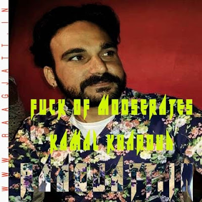 Fuck Of Mooserates by Kamal Kharoud lyrics