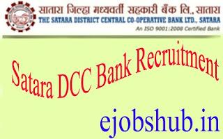 Satara DCC Bank Recruitment