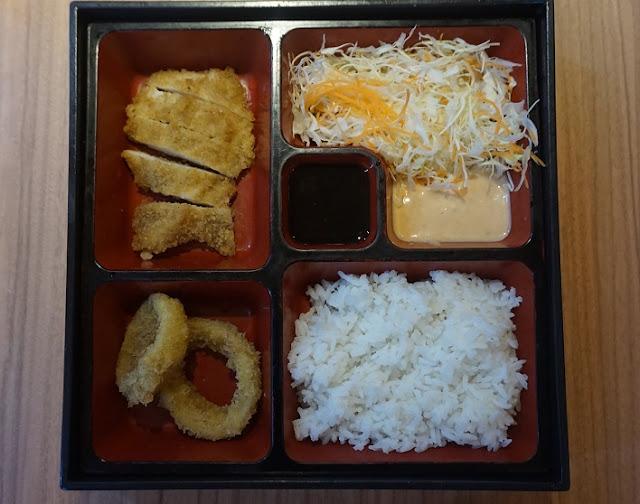 ichiban sushi jambi bento