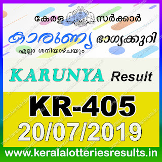 "keralalotteriesresults.in, ""kerala lottery result 20 07 2019 karunya kr 405"", 20th July 2019 result karunya kr.405 today, kerala lottery result 20.07.2019, kerala lottery result 20-7-2019, karunya lottery kr 405 results 20-7-2019, karunya lottery kr 405, live karunya lottery kr-405, karunya lottery, kerala lottery today result karunya, karunya lottery (kr-405) 20/7/2019, kr405, 20.7.2019, kr 405, 20.7.2019, karunya lottery kr405, karunya lottery 20.07.2019, kerala lottery 20.7.2019, kerala lottery result 20-7-2019, kerala lottery results 20-7-2019, kerala lottery result karunya, karunya lottery result today, karunya lottery kr405, 20-7-2019-kr-405-karunya-lottery-result-today-kerala-lottery-results, keralagovernment, result, gov.in, picture, image, images, pics, pictures kerala lottery, kl result, yesterday lottery results, lotteries results, keralalotteries, kerala lottery, keralalotteryresult, kerala lottery result, kerala lottery result live, kerala lottery today, kerala lottery result today, kerala lottery results today, today kerala lottery result, karunya lottery results, kerala lottery result today karunya, karunya lottery result, kerala lottery result karunya today, kerala lottery karunya today result, karunya kerala lottery result, today karunya lottery result, karunya lottery today result, karunya lottery results today, today kerala lottery result karunya, kerala lottery results today karunya, karunya lottery today, today lottery result karunya, karunya lottery result today, kerala lottery result live, kerala lottery bumper result, kerala lottery result yesterday, kerala lottery result today, kerala online lottery results, kerala lottery draw, kerala lottery results, kerala state lottery today, kerala lottare, kerala lottery result, lottery today, kerala lottery today draw result"