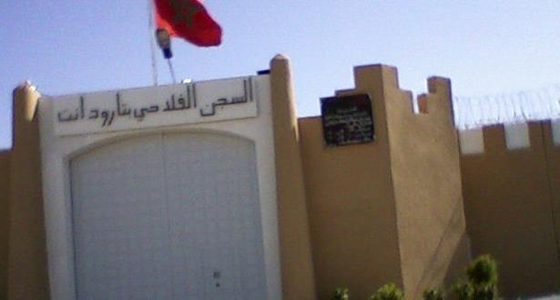 عدد المعتقلين بالسجن الفلاحي بتارودانت الذين استفادوا من العفو الملكي