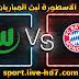 مشاهدة مباراة بايرن ميونخ وفولفسبورج بث مباشر الاسطورة لبث المباريات بتاريخ 16-12-2020 في الدوري الالماني