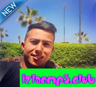 تحميل أغنية Aymane Serhani 2018 HAYAT
