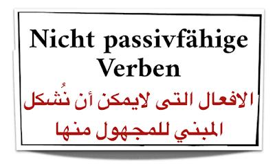 Verben ohne Passiv - Deutsche Grammatik