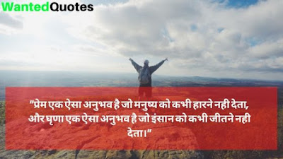 Suvichar Images Download For Free Change Our Daily Routine Better New Daily [Latest]