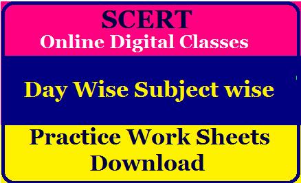 SCERT Online Digital Classes Day Wise Subject wise Practice Work Sheets Download తేది 01-09 - 2020 రోజున ప్రసారం కాబడిన తెలుగు పాఠాలకు సంబంధించిన కృత్య పత్రాలు(work sheets)..( 6వ తరగతి నుండి 10వ తరగతి వరకు)/2020/09/TS-SCERT-Online-Digital-Classes-Day-Wise-Subject-wise-Practice-Work-Sheets-Download.html