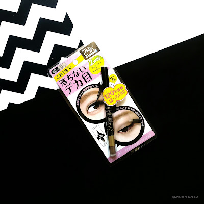 BCL Eyeliner Review Swatch