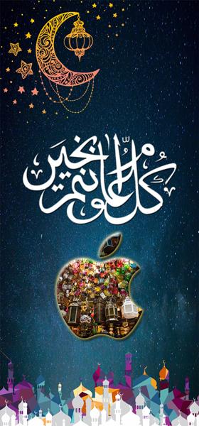 رمضان 2020 اجمل خلفيات رمضان للموبايل