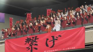 Hellominju.com: ハイキュー!! 音駒高校 横断幕   Haikyuu!! Banner   Hello Anime !