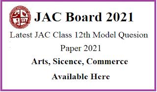 JAC 12th Model Paper 2021/Intermediate Question Paper 2021 Download
