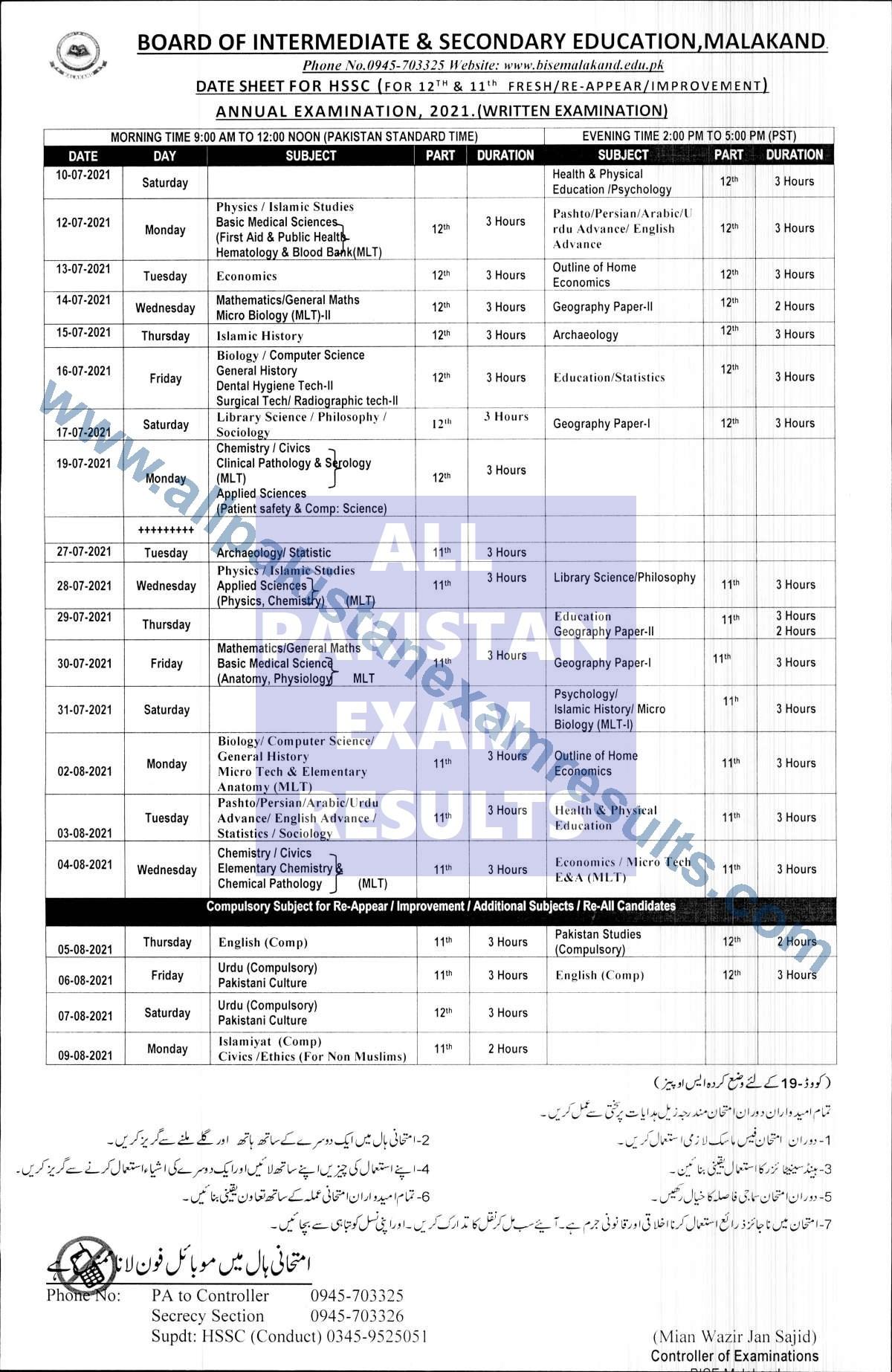 BISE Malakand Date Sheer HSSC 2021 Annual Exam