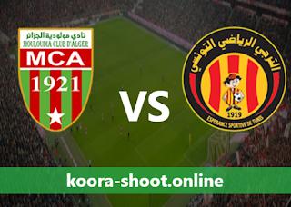 بث مباشر مباراة الترجي التونسي ومولودية الجزائر اليوم بتاريخ 10/04/2021 دوري أبطال أفريقيا