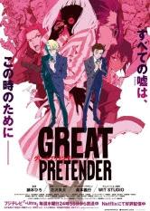 Great Pretender - Temporada 2