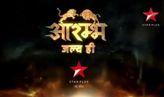Aarambh Serial on Star Plus wiki Plot,Cast,Promo,Title Song,Timing