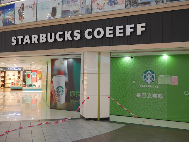 "Starbucks with ""Starbucks Coeeff"" storefront sign at China Plaza in Guangzhou"