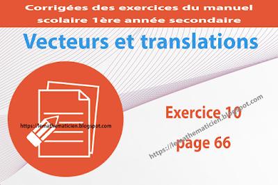 Exercice 10 page 66 - Vecteurs et translations