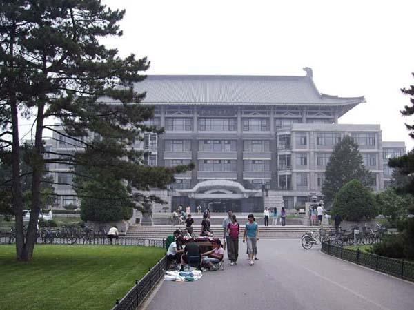 Đại học Bắc Kinh, Trung Quốc - Nền giáo dục đại học hàng đầu thế giới